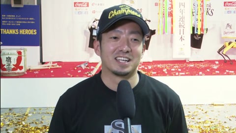 【日本シリーズ優勝祝勝会】ホークス・嘉弥真「いい1年だったなと思います」2020/11/25