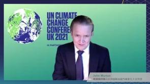 "Watch ""<h3>John Murton, COP26 Envoy, UK Government interviewed by Veronika Henze, Head of Communications, BloombergNEF</h3>"""