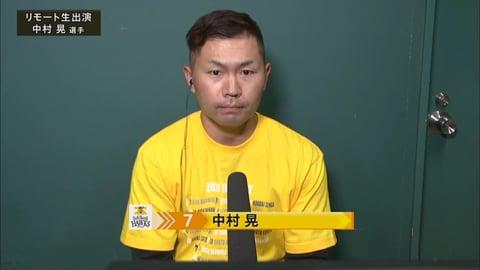 【ホークス・ファンフェスティバル2020】ホークス・中村晃リモート生出演!! 2020/12/5