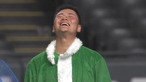 【ファイターズ・ファンフェスティバル2020】フライキャッチBINGO対決!! 2020/12/6