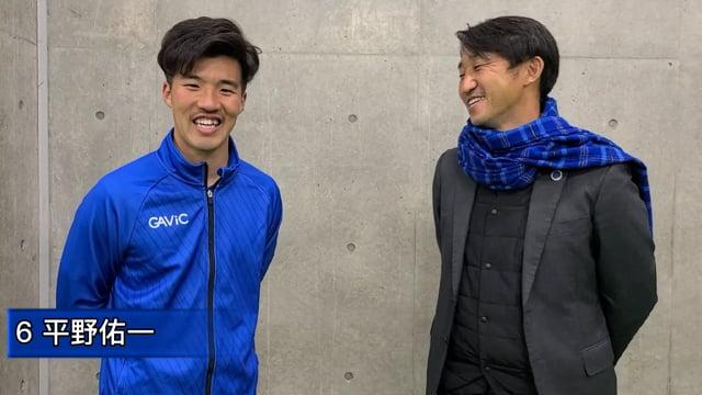 【第39節vs徳島】平野佑一選手_試合後インタビュー