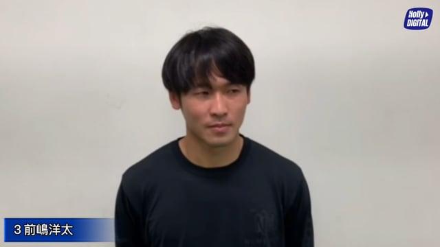 【第40節vs町田】前嶋洋太選手_試合後インタビュー
