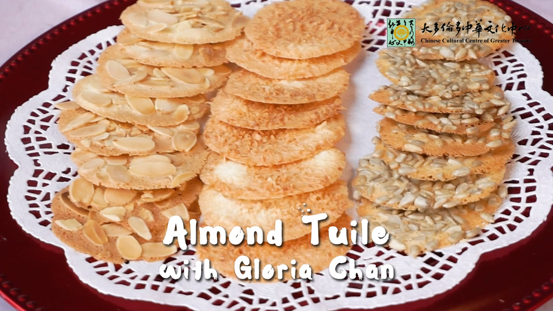 Baking Almond Tuile - Gloria Chan | CCC Connect