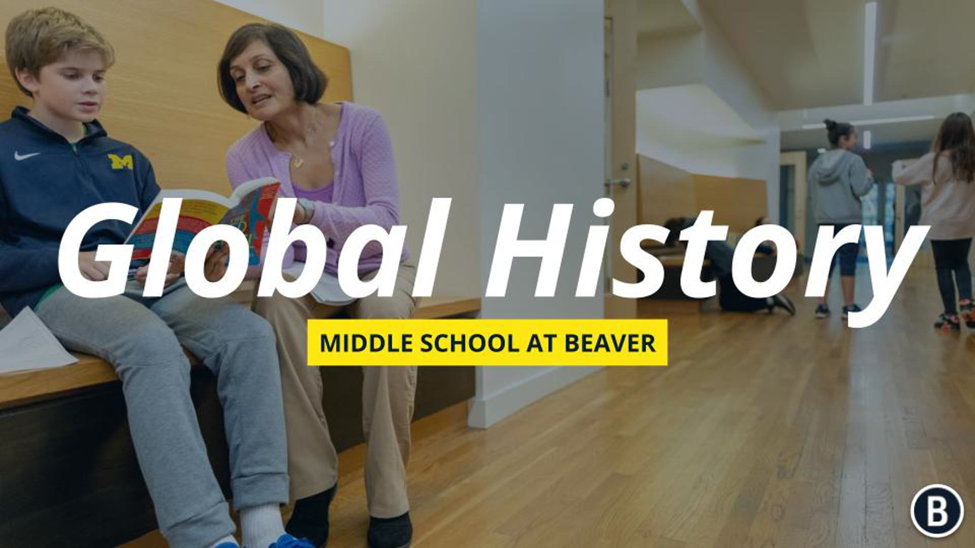 MS History at BVR: Admission Information Event