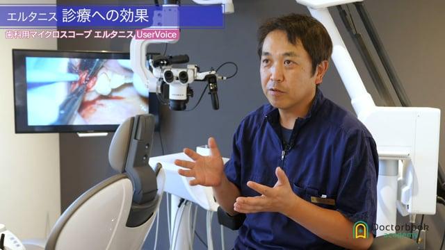 【User Voice】可搬型手術用顕微鏡 歯科用マイクロスコープ エルタニス