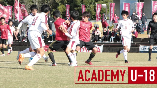 【ZWEIGEN U-18】サッカープリンスリーグ2020 北信越 順位決定戦 決勝ハイライト ※無料公開