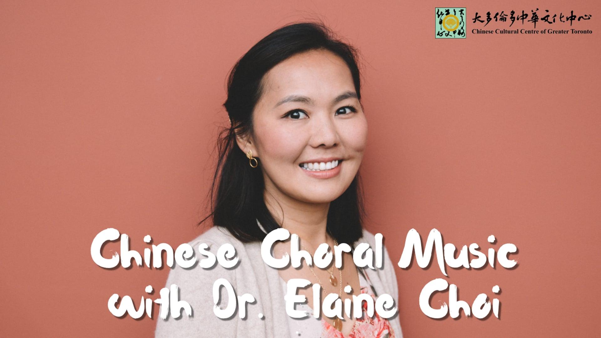 Elaine Choi - Choral Music.mp4