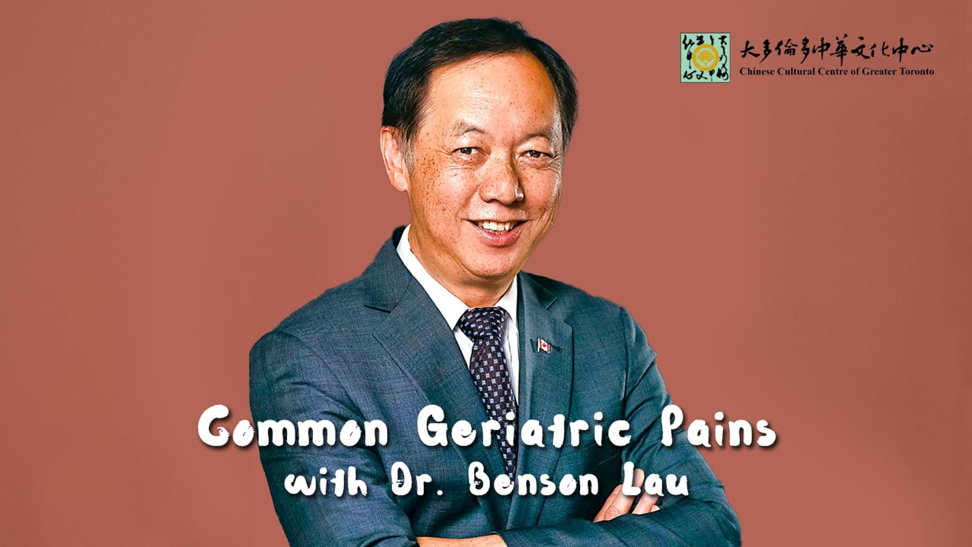 Common Geriatric Pains - Dr. Benson Lau | CCC Connect