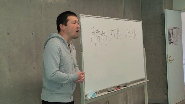 【2020シーズン解散式】秋葉監督からチームへ