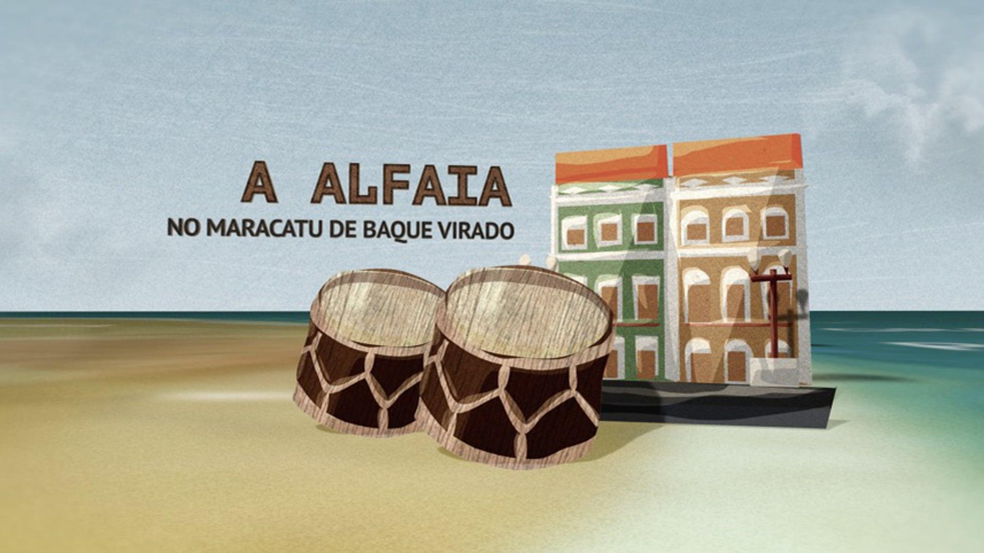 Teaser Alfaia - TTV