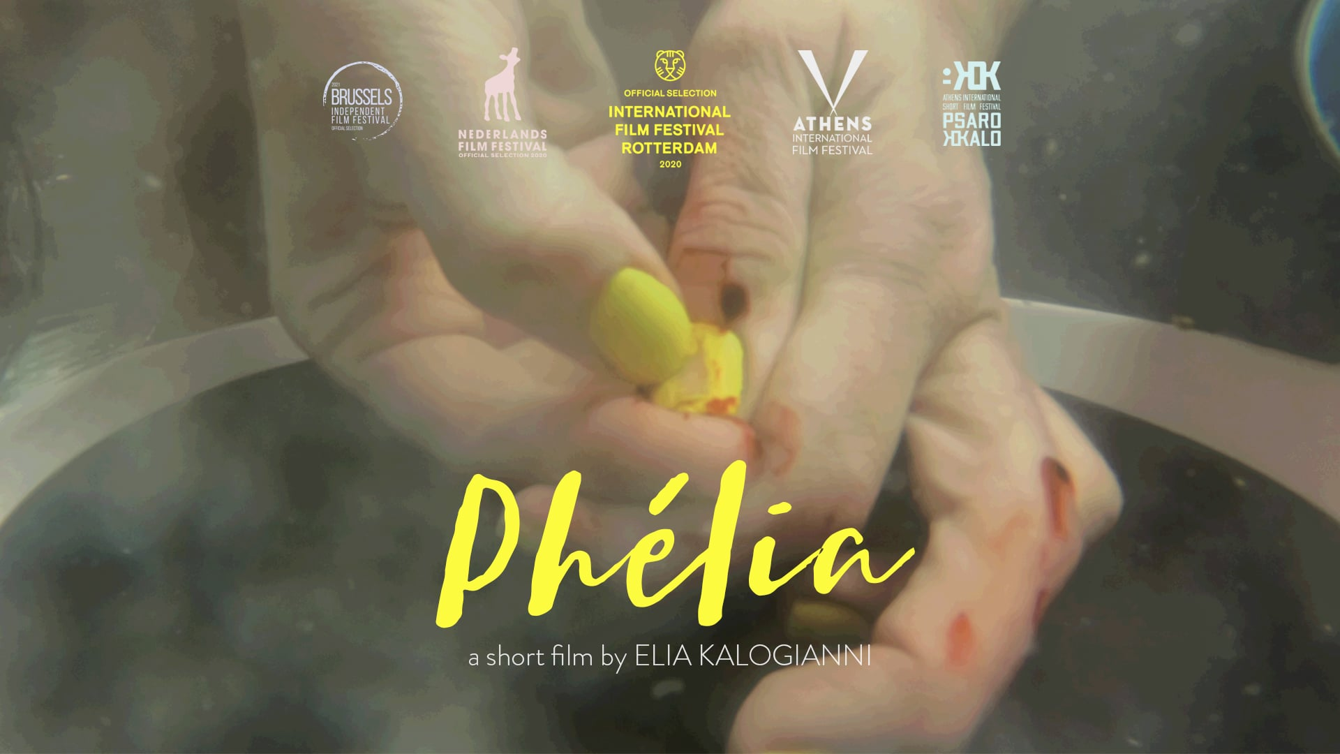 Phélia (2020)_Trailer