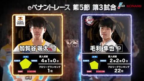 【eBASEBALL】第5節 H-L 第3試合
