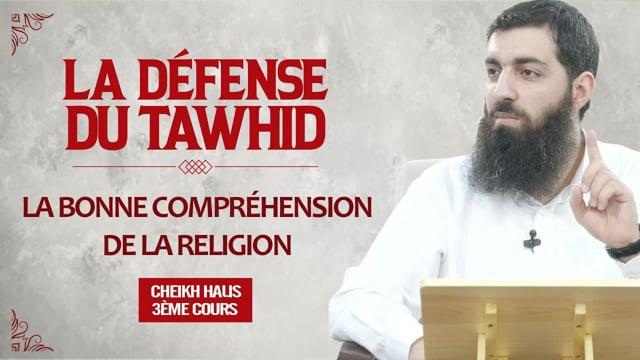 La bonne compréhension de la religion   La défense du Tawhid 3   Cheikh Halis (Ebu Hanzala)