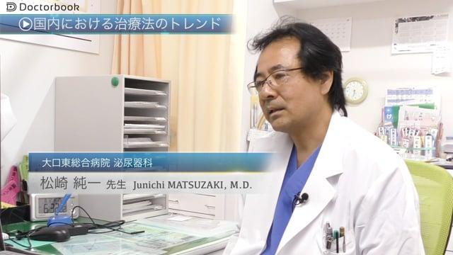尿路結石症治療の進歩:最新の治療トレンドは?再発予防の方法も