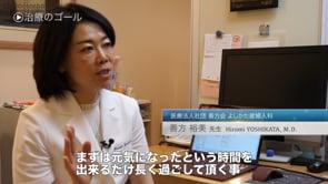 更年期の女性診療におけるポイント:かかりつけ医の重要性とは?