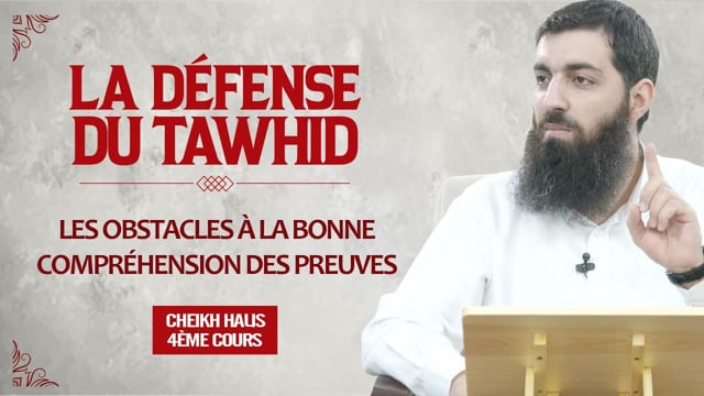 Les obstacles à la bonne compréhension des preuves   La défense du Tawhid 4   Cheikh Halis