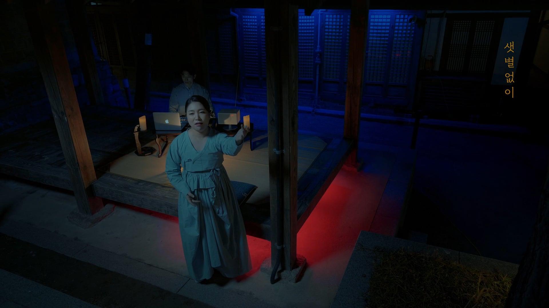 북촌문화센터 : 이아름 '평롱' LIVE