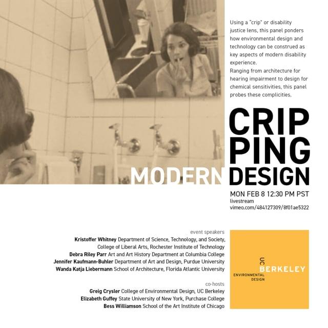 CED Arcus Panel: Cripping Modern Design