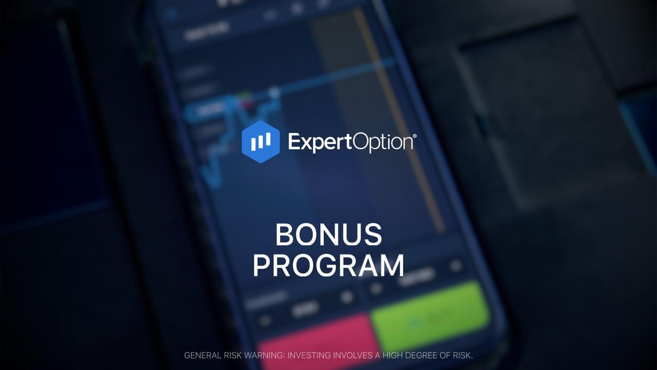 ExpertOption Bonus program Tutorial