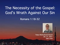 Rom. 1:18-32. The Necessity of the Gospel: God's Wrath Against Our Sin. Jan 2021.