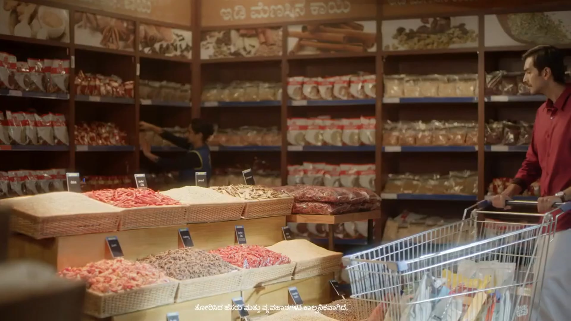 METRO Wholesale Quality Spices & Dry Fruits TVC Kannada  Food Stylist_ Nitin Tandon