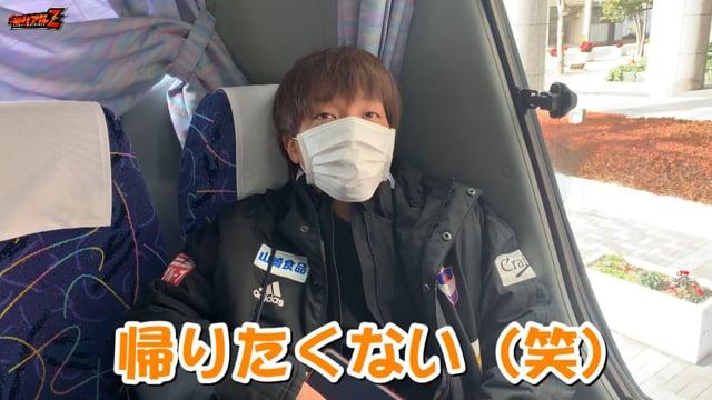 「帰りたくない?(笑)」バストーーク!~高知キャンプ特別編~
