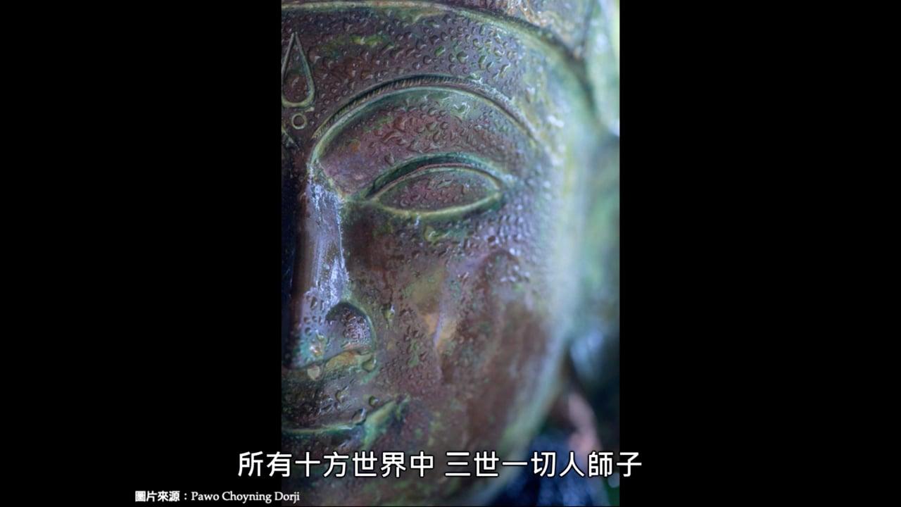 "The King of Aspiration Prayers: Samantabhadra's ""Aspiration to Good Actions"" Chanting in Chinese  《普賢菩薩行願品》唸誦"