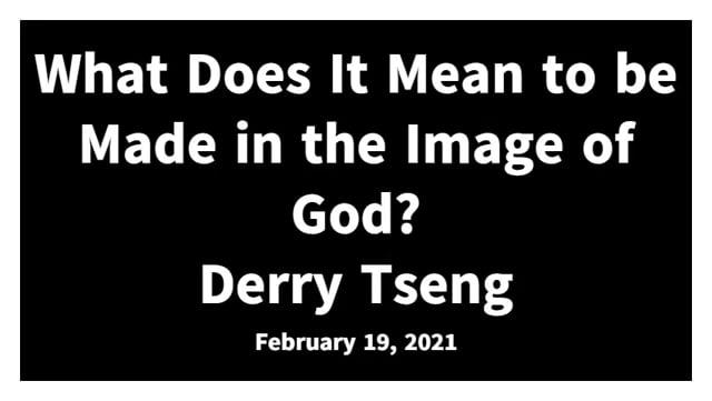 Derry Tseng