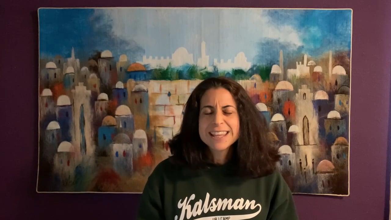 Rabbi Ilana Introduction