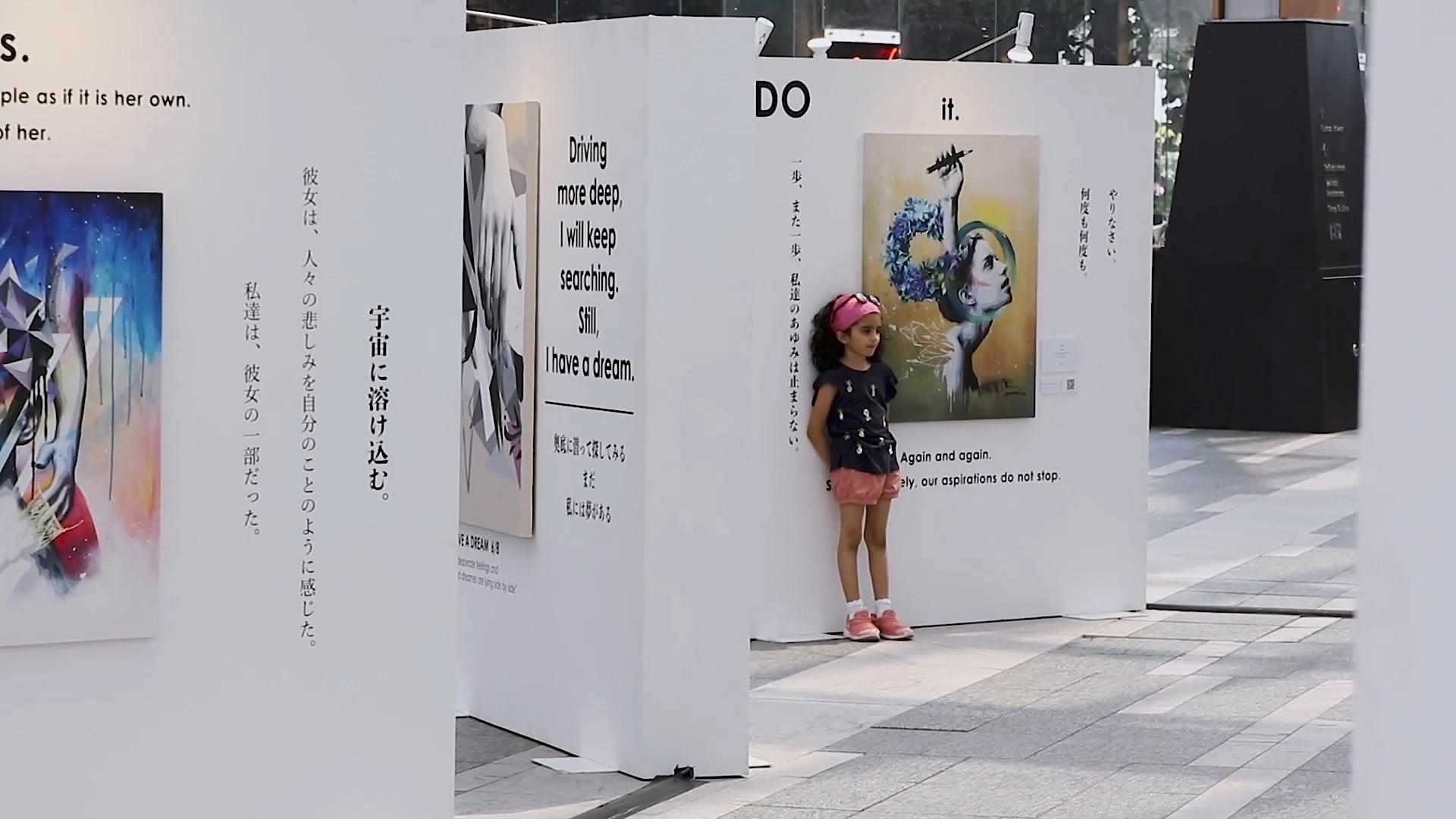 「We have A dream」AYUMI ENDO EXHIBITION 2019 SINGAPORE