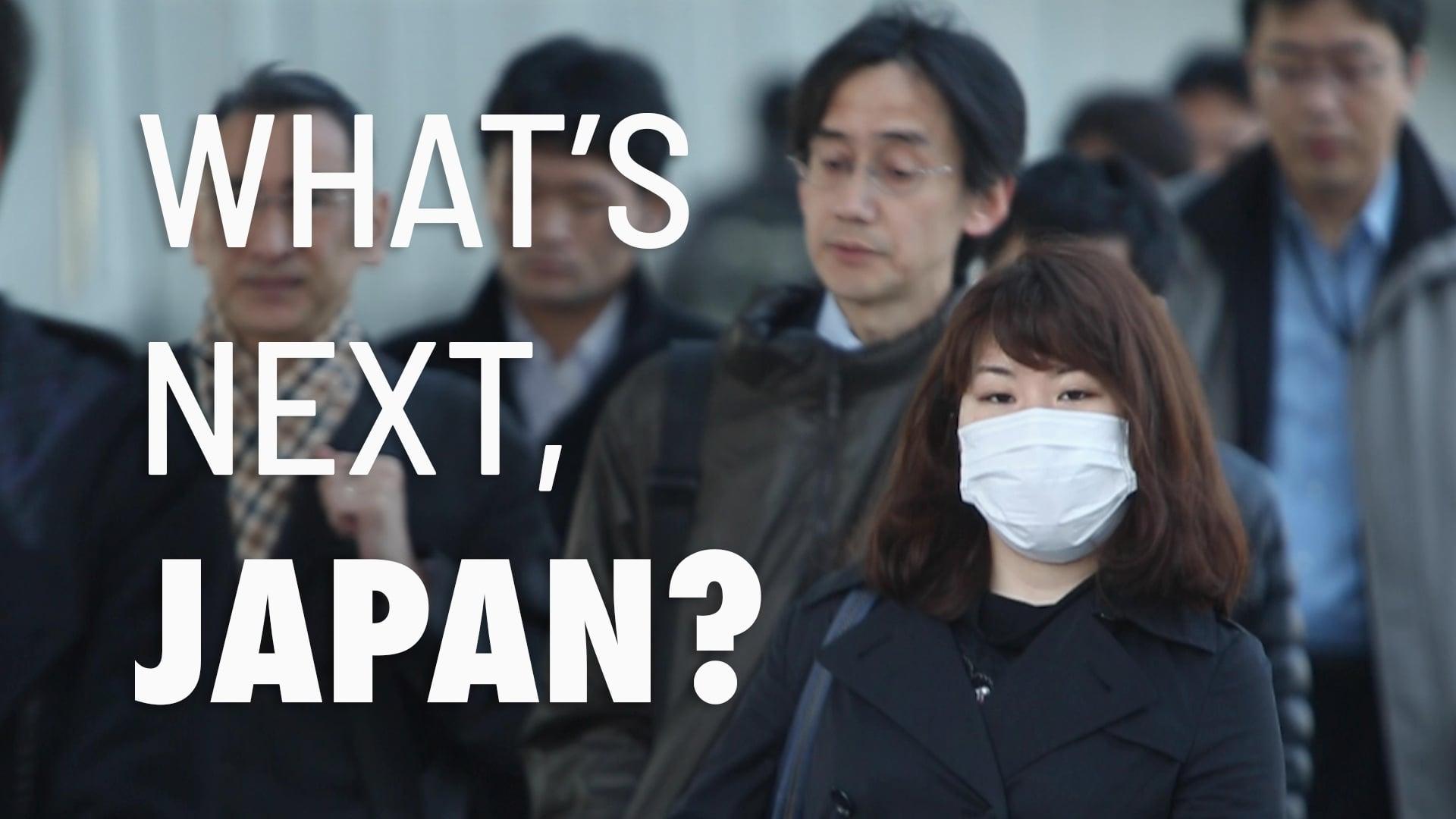 What next, Japan?