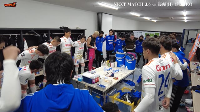 """Inside of ALBIREX"" 最高のスタート vs ギラヴァンツ北九州"