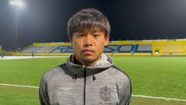 【岡本選手】柏レイソル戦終了後インタビュー