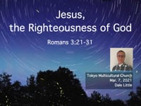 Rom. 3:21-31. Jesus, the Righteousness of God. Mar 2021.