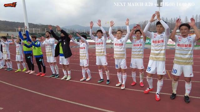 """""""Inside of ALBIREX"""" 高まる結束力 vs レノファ山口FC"""