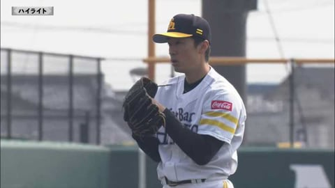【春季教育リーグ】3/14 ホークス対ドラゴンズ ダイジェスト