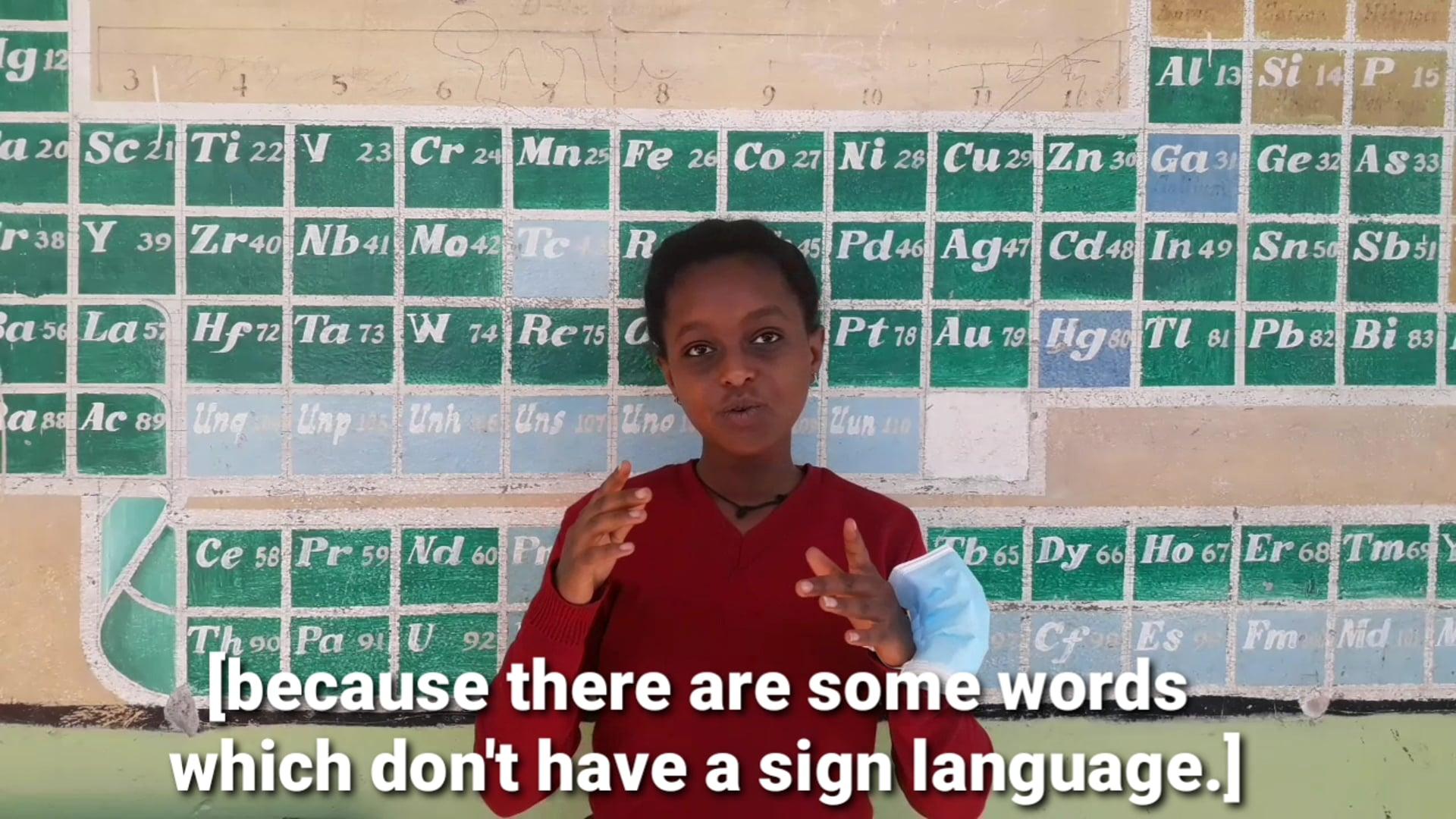 Visual Amharic in Ethiopia