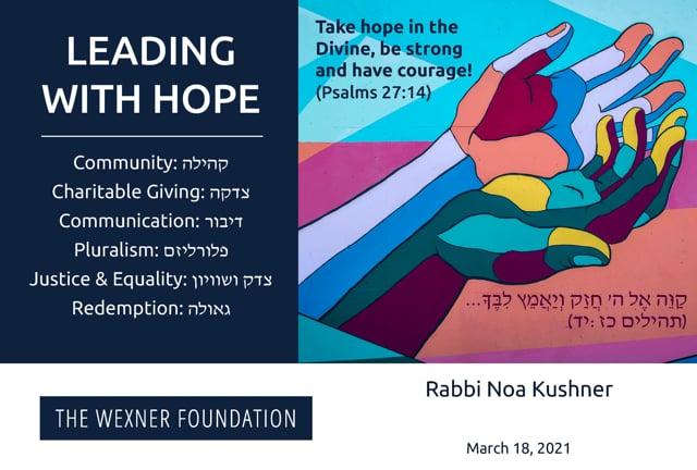 Leading with Hope with Rabbi Noa Kushner