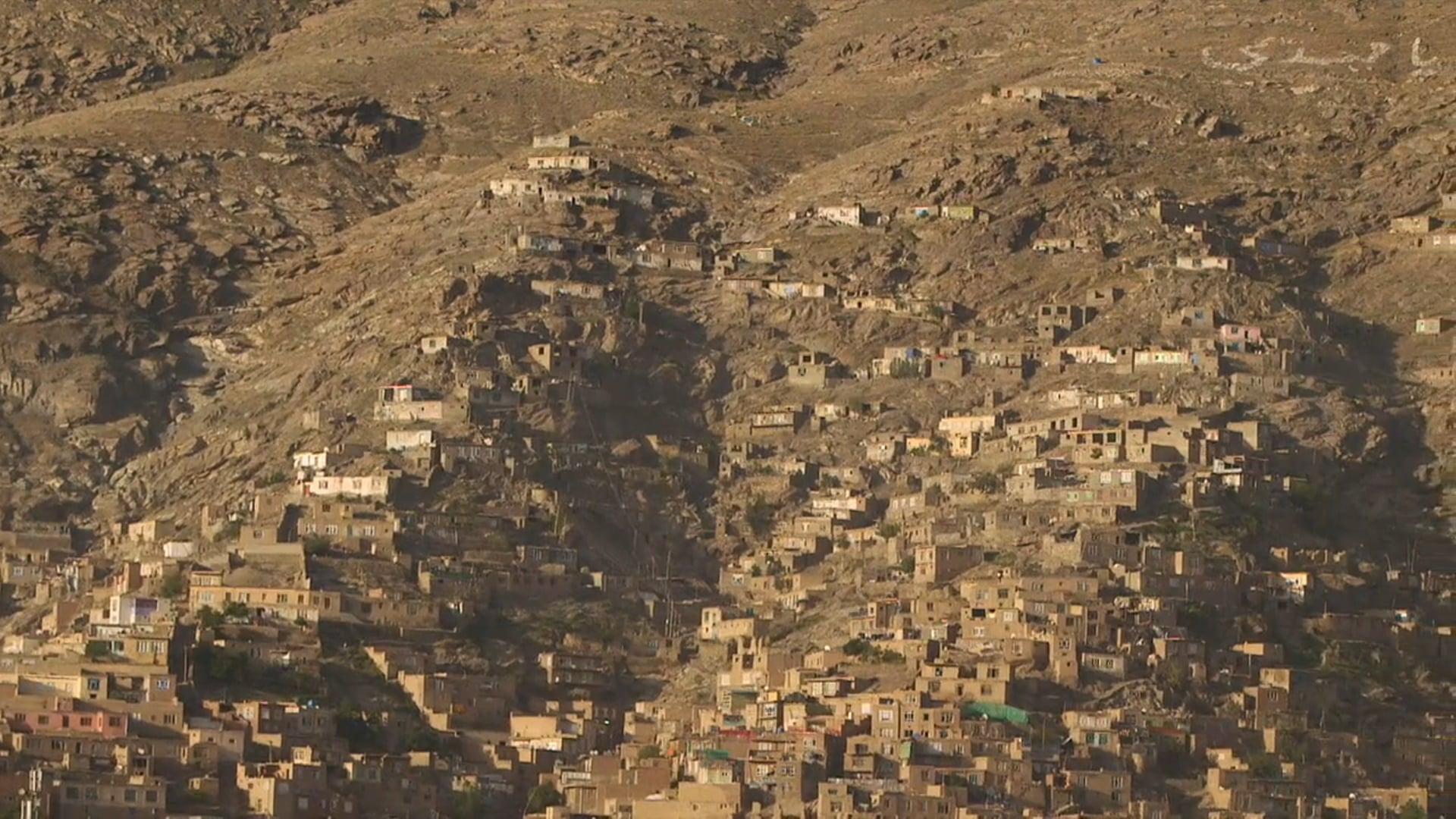Afghanistan - Kaboul - English (Production : Sibomonde)