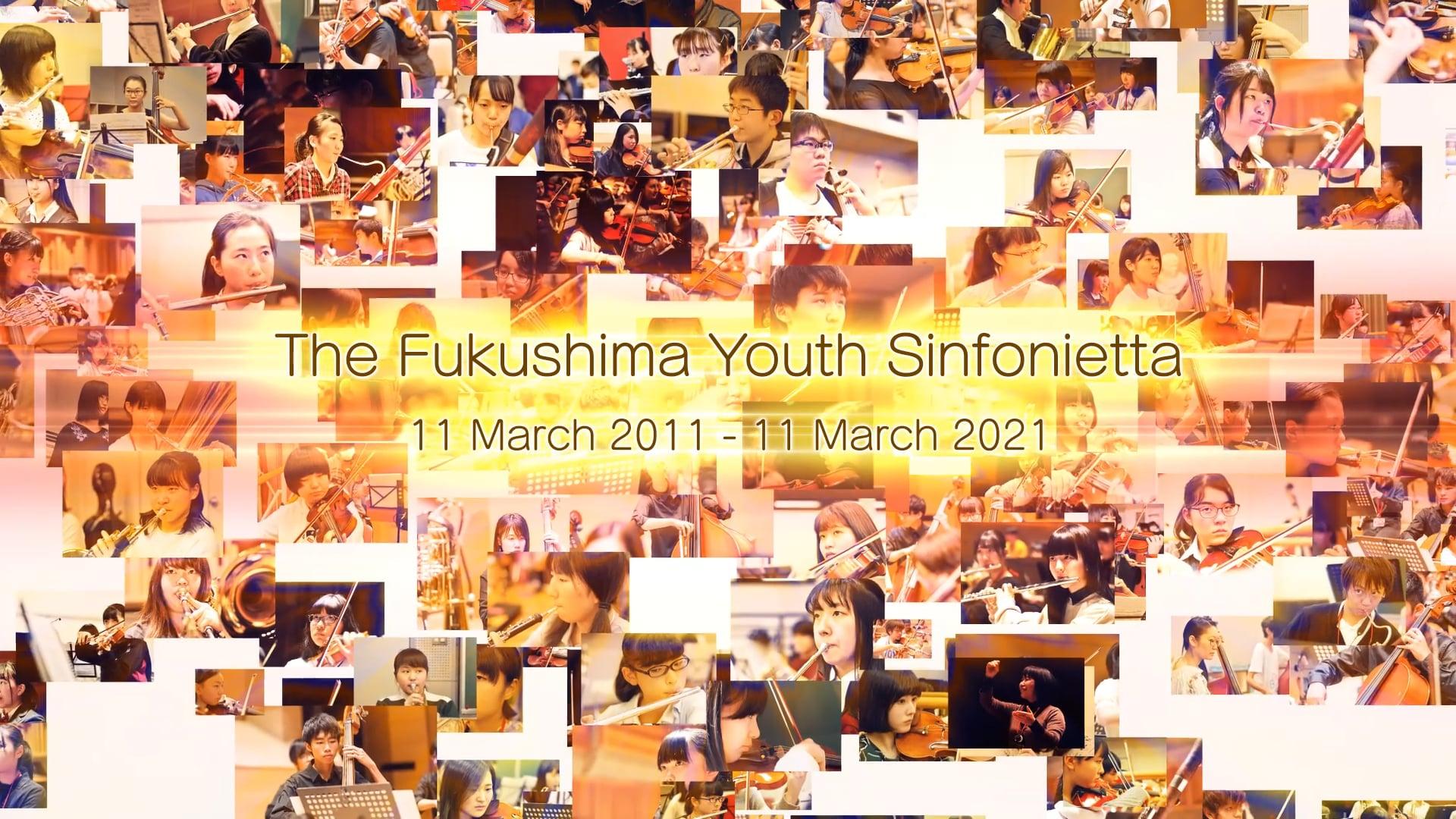 (日本語) Music from Fukushima: The Miracle of the Fukushima Youth Sinfonietta