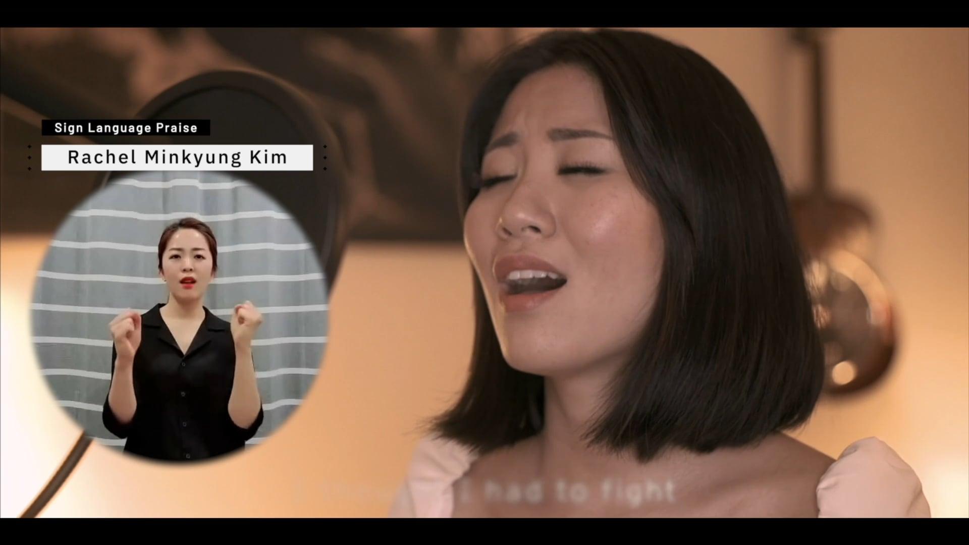 네버기브업 릴레이 챌린지 : Never Give Up(이 못난 나를) - 김민경 Sign Language Praise