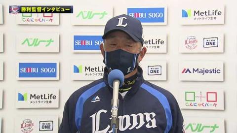 3/26 ライオンズ・辻監督 試合後インタビュー