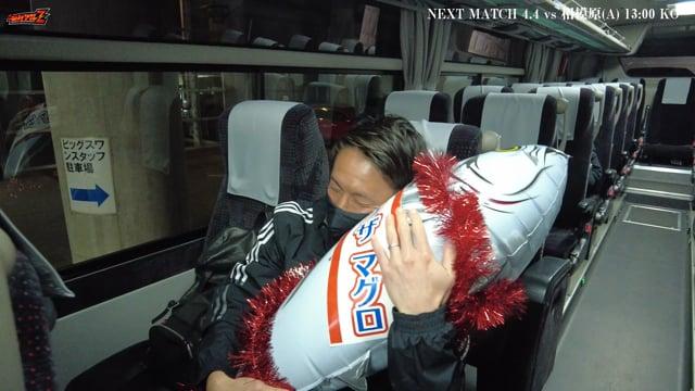 5試合連続だよ~ん!バストーーク! vs 東京ヴェルディ