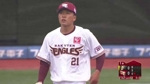 【1回表】注目ルーキーのイーグルス・早川 プロ初三振を奪う!!  2021/3/28 E-F