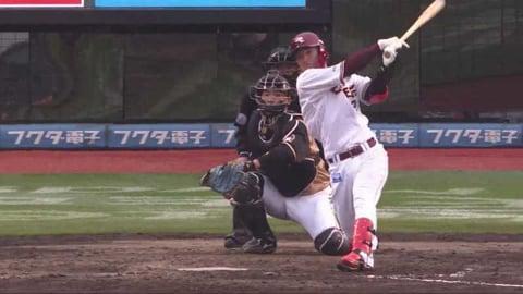 【8回裏】絶好調!! イーグルス・太田 2試合連続となる一発を放つ!!  2021/3/28 E-F