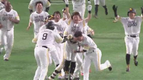 【9回裏】劇的な結末!! ホークス・川島 逆転サヨナラタイムリーヒットを放つ!! 2021/3/28 H-M