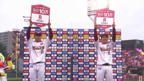 イーグルス・早川投手・太田選手ヒーローインタビュー 3/28 E-F