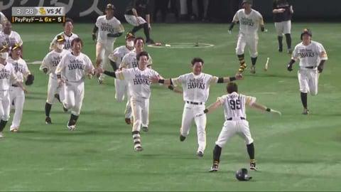 3/28 ホークス対マリーンズ ダイジェスト
