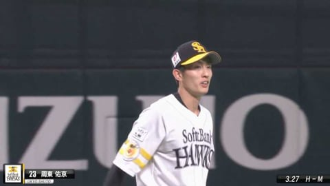 【2021】TOP20 PLAYS OF THE Week #1 番外編