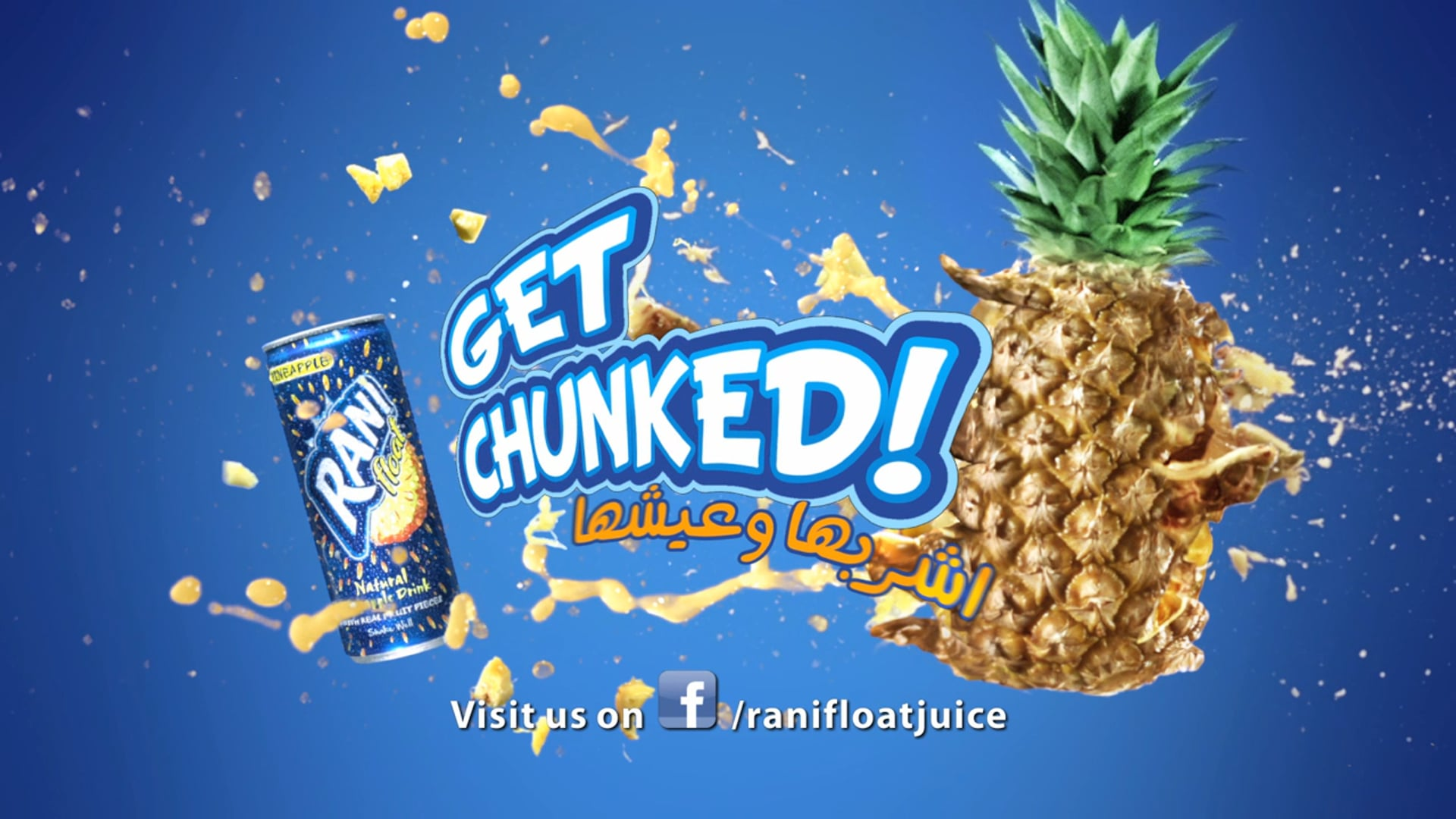 Rani - Pineapple Crash